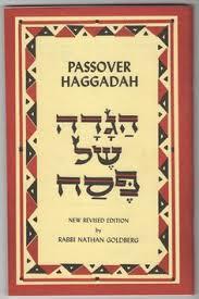 reform passover haggadah a family haggadah by shoshana silberman https www dp