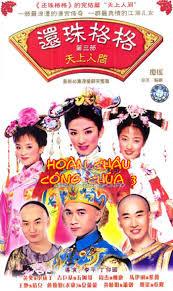 Hoàn Châu Công Chúa II Princess Returning Pearl II