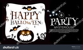 Halloween Poster Template Eliolera Com