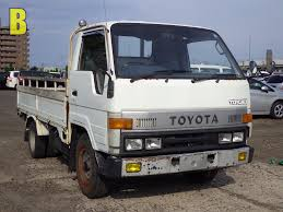 toyota hiace truck truck japanese used cars car tana