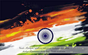 Image Indian Flag Download Indian Flag Vande Mataram Quote Hd Wallpaper
