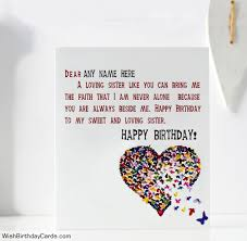 quotes on cards for sister with name