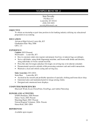 Online Resume Builder For Students by Resume Worksheet For High Students 9310