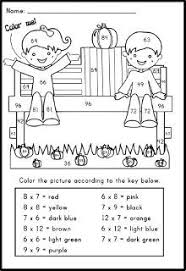 coloring pages math worksheets multiplications u2026 pinteres u2026
