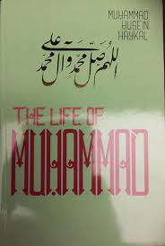 the biography of muhammad nature and authenticity pdf which are some of the best biographies of prophet mohammad quora