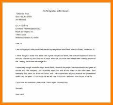 7 regine letter sample free download quotation samples
