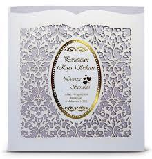 Vip Invitation Cards Kad Kahwin Wedding Invitation Card End 2 27 2018 9 15 Am