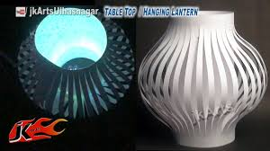 diy paper lantern aakash kandil decoration table top and