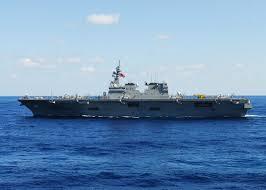 file us navy 101210 n file us navy 101210 n 2218s 014 the maritime self defense