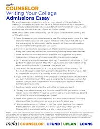 Sample Of Process Essay Writing College App Essay Examples College Paper Help