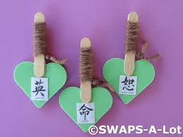 mini chinese palm leaf fan china thinking day swaps kit for