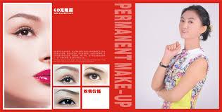 eyebrow tattoo u0026 embroidery eyebrow extension singapore