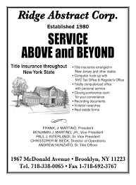 desk appearance ticket nyc canarsie courier