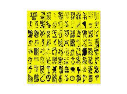Pantone Yellow by Watergate Club Berlin U2014 Poster Flyer On Behance