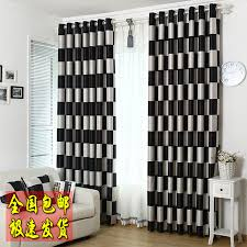 Dressing Room Curtains Designs Plaid Faced Sun Shading Fitting Room Partition Living Room