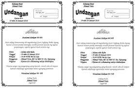cara membuat undangan bahasa jawa undangan kintun do a bahasa jawa f4 dibagi 2