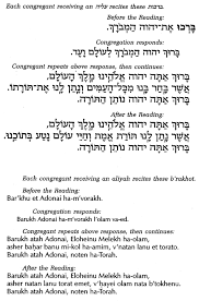 prayers and hebrew all grades livebinder