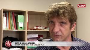 Charles Sieger Budget 2018 Cure D U0027austérité à Pôle Emploi Youtube