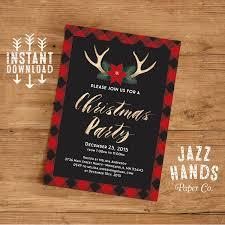 christmas party invitation template diy printable holiday