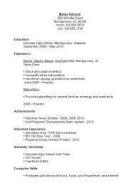 Resume Samples For Teenage Jobs Beautiful Looking Teenage Resume Sample 12 A Good Teenage Resume