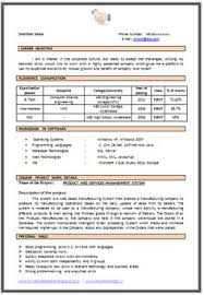 resume format free download doc to pdf mca resume format for experience download http www