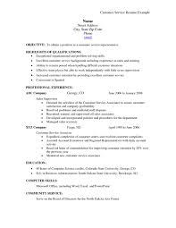 Resume Computer Skills Example Customer Relations Cover Letter