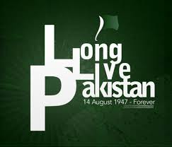 Best Pakistani Flags Wallpapers 14 August Pakistan Independence Day Hd Wallpapers U2013 Hd Wallpapers