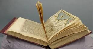 Ottoman Books One Of The Earliest Ottoman Print Books Preserved Through