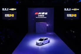 shanghai gm launches trax and introduces new cruze at chevrolet