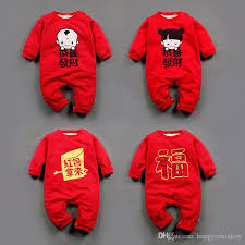new year baby clothes cotton baby boys clothes lovely new year costume