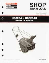 amazon com honda hs520 snow blow throw service repair shop