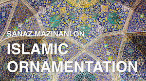 sanaz mazinani on islamic ornamentation kqed arts