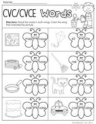 354 best phonics images on pinterest word work flip books and