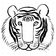 free tiger face clipart image 6337 baby tiger face clip art