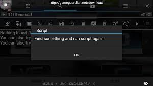 LUA scripting Guides GameGuardian