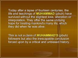best biography prophet muhammad english an excellent presentation of prophet mohammad pbuh