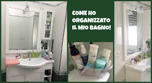 Ikea Specchi Da Terra by Bathroom Tour What U0027s In My Shower Youtube