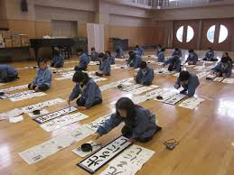 japanese class online japanese online japanese calligraphy