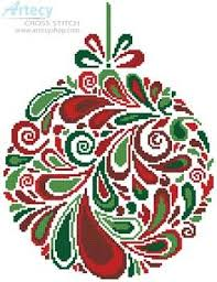 colourful christmas bauble 5 cross stitch pattern ornaments