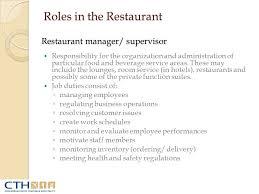 F B Manager Resume Sample by Restaurant Manager Job Description Restaurant Assistant Manager