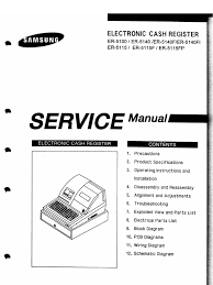 ub 04 manual er4640 series service manual