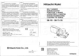hitachi koki usa sander belt sander sb 75 pdf user u0027s manual free
