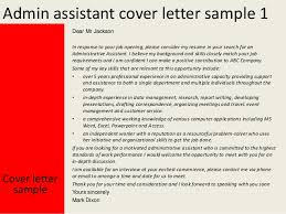 cover letter sample administrative assistant no experience