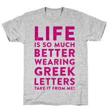 greek letters t shirts tanks coffee mugs and gifts lookhuman
