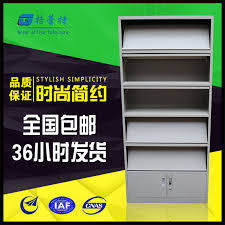 Library File Cabinet Magazine Shelves Metal Periodicals Library File Cabinet Filing