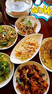 cuisine ik饌 prix 雅饌小館 головна taipei city menu prices restaurant