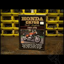 honda cb750 gold portfolio book cafe racer motorcycle book