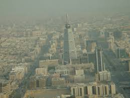 kingdom centre panoramio photo of faisaliyah centre from top of kingdom centre