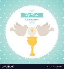 my communion my communion royalty free vector image vectorstock