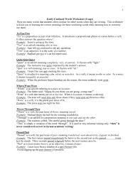 Worksheets On Interjections 4 Commonly Confused Words Worksheet 1